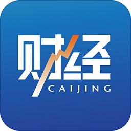 财经杂志手机版app下载_财经杂志手机版app最新版免费下载