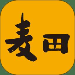 麦田在线手机客户端(北京二手房)app下载_麦田在线手机客户端(北京二手房)app最新版免费下载