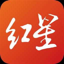红星新闻客户端app下载_红星新闻客户端app最新版免费下载