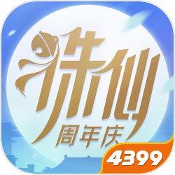 诛仙手游下载_诛仙手游最新版免费下载