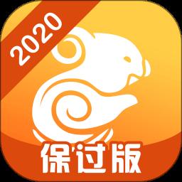 考拉驾考驾校宝典2020保过版app下载_考拉驾考驾校宝典2020保过版app最新版免费下载