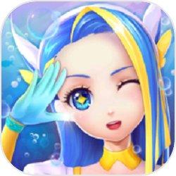 巴啦啦魔法海萤堡手游下载_巴啦啦魔法海萤堡手游最新版免费下载