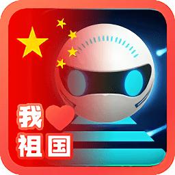 田园软件库蓝奏云最新版app下载_田园软件库蓝奏云最新版app最新版免费下载