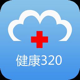 健康320湖南孕教平台app下载_健康320湖南孕教平台app最新版免费下载