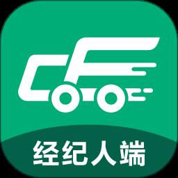 成丰货运经纪人端appapp下载_成丰货运经纪人端appapp最新版免费下载