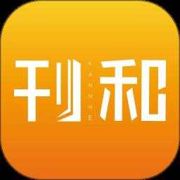 刊和资讯app下载_刊和资讯app最新版免费下载