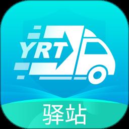 运融通驿站app下载_运融通驿站app最新版免费下载