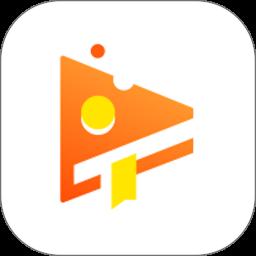加盐会计app下载_加盐会计app最新版免费下载