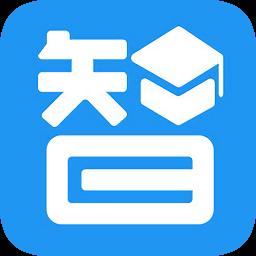 自考智题库app下载_自考智题库app最新版免费下载