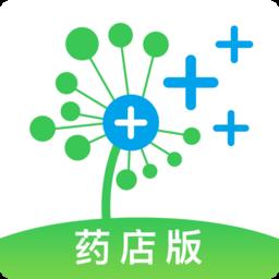 医享家南风医生药店版app下载_医享家南风医生药店版app最新版免费下载