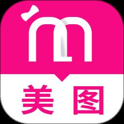 照片美图拼图appapp下载_照片美图拼图appapp最新版免费下载