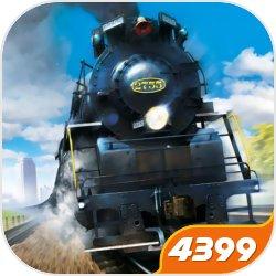 火车驾驶之旅手游下载_火车驾驶之旅手游最新版免费下载