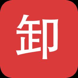 卸帮帮app下载_卸帮帮app最新版免费下载