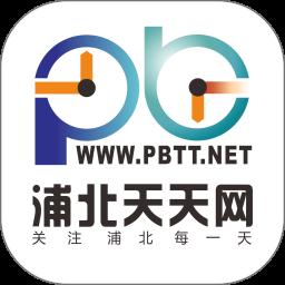 浦北天天网软件app下载_浦北天天网软件app最新版免费下载