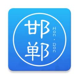 邯郸通(邯郸市民卡app)app下载_邯郸通(邯郸市民卡app)app最新版免费下载