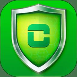 超级安全管家清理大师app下载_超级安全管家清理大师app最新版免费下载