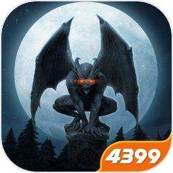 地下城堡2:黑暗觉醒(周年庆典)手游下载_地下城堡2:黑暗觉醒(周年庆典)手游最新版免费下载