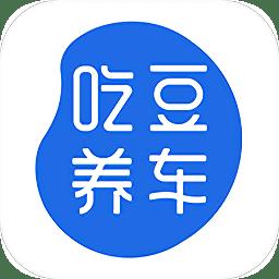 吃豆养车app下载_吃豆养车app最新版免费下载