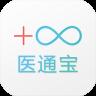 医通宝最新版本app下载_医通宝最新版本app最新版免费下载