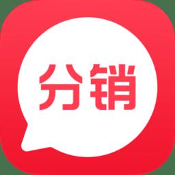 天天分销app下载_天天分销app最新版免费下载