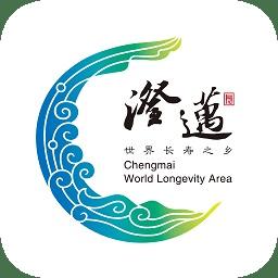 长寿新澄迈app下载_长寿新澄迈app最新版免费下载