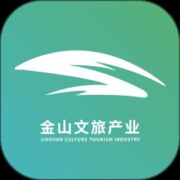 金山全域旅游网手机版app下载_金山全域旅游网手机版app最新版免费下载