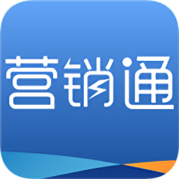 营销通合生元手机版app下载_营销通合生元手机版app最新版免费下载