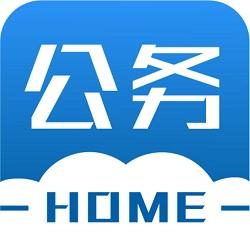 公务之家手机appapp下载_公务之家手机appapp最新版免费下载