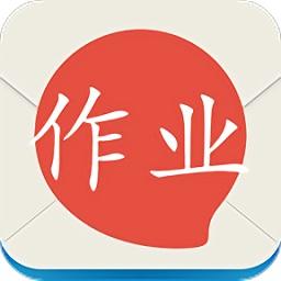 作文作业帮手app下载_作文作业帮手app最新版免费下载