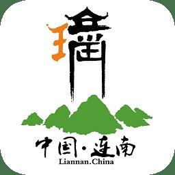 甘美连南app下载_甘美连南app最新版免费下载
