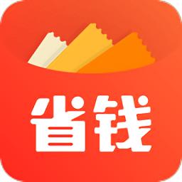 省钱快报最新版app下载_省钱快报最新版app最新版免费下载