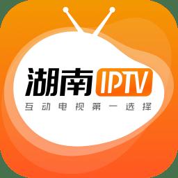 湖南iptv手机版app下载_湖南iptv手机版app最新版免费下载