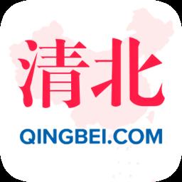清北网校手机客户端app下载_清北网校手机客户端app最新版免费下载