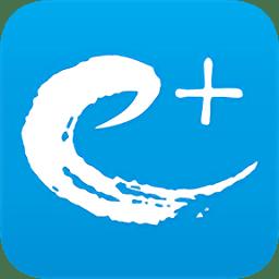 教师e+登陆app下载_教师e+登陆app最新版免费下载