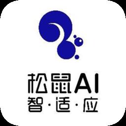 松鼠ai智适应教育学生端app下载_松鼠ai智适应教育学生端app最新版免费下载