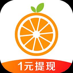 橙子快报一元提现app下载_橙子快报一元提现app最新版免费下载