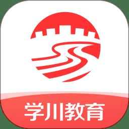 学川教育消防一本通app下载_学川教育消防一本通app最新版免费下载