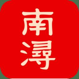 今日南浔手机客户端app下载_今日南浔手机客户端app最新版免费下载