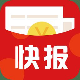 人人快报app下载_人人快报app最新版免费下载