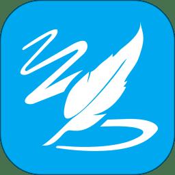 作家助手手机版app下载_作家助手手机版app最新版免费下载
