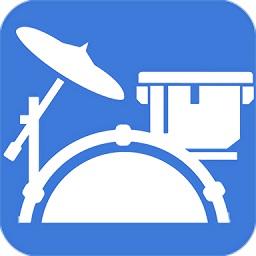 伴奏架子鼓节拍器软件app下载_伴奏架子鼓节拍器软件app最新版免费下载