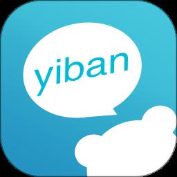 易班客户端app下载_易班客户端app最新版免费下载