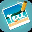 照片上的文字手机版app下载_照片上的文字手机版app最新版免费下载