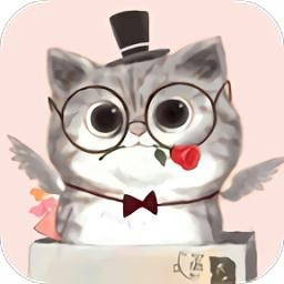 美颜萌猫相机app下载_美颜萌猫相机app最新版免费下载