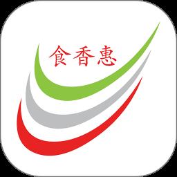 食香惠app下载_食香惠app最新版免费下载