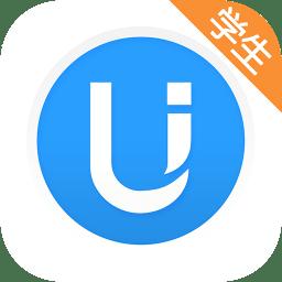 最新u校园学生版app下载_最新u校园学生版app最新版免费下载