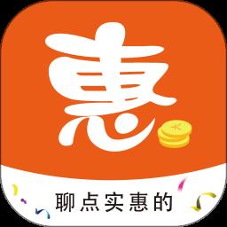惠聊购app下载_惠聊购app最新版免费下载