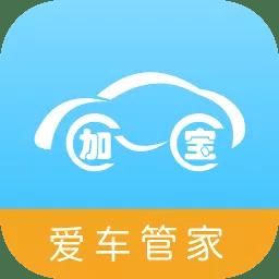 加一宝平台app下载_加一宝平台app最新版免费下载