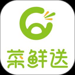 菜鲜送app下载_菜鲜送app最新版免费下载