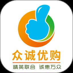 平塘县众诚优购app下载_平塘县众诚优购app最新版免费下载